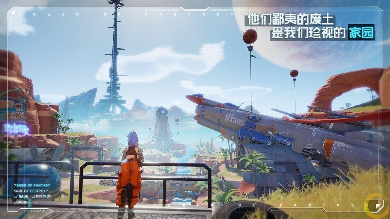 Tower of Fantasy fecha de lanzamiento